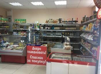 Магазин продуктов в Московском районе