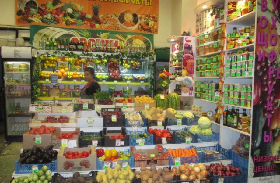 Овощной отдел в городе Пушкин