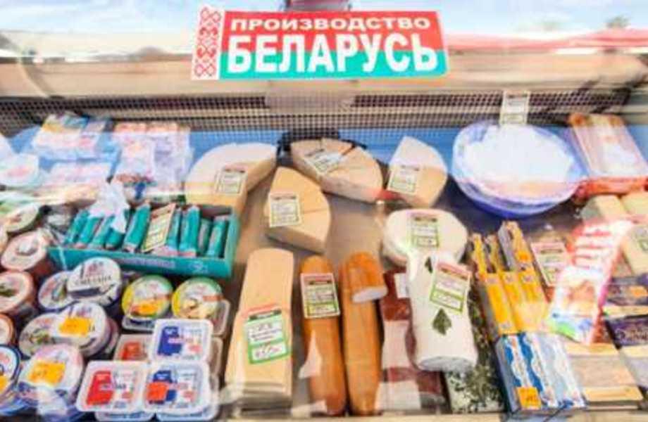 Известная Сеть Продуктовых Белорусских  Магазинов