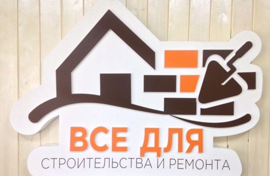 Портал Информационно-Строительных Услуг