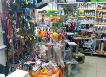 Зоомагазин по цене товарного остатка в Пушкине