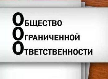 ООО строительная экспертиза