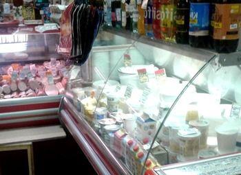 Прибыльный продуктовый отдел рядом с крупным ритейлером