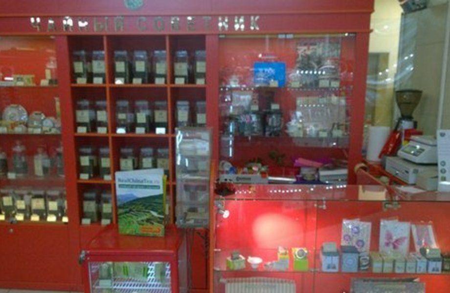 Магазин чая и кофе (4 года работы)