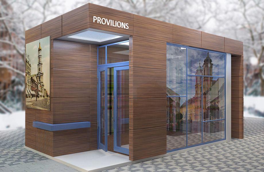 дизайн проекты фасадов павильонов продукты фото отправил чучело грызуна