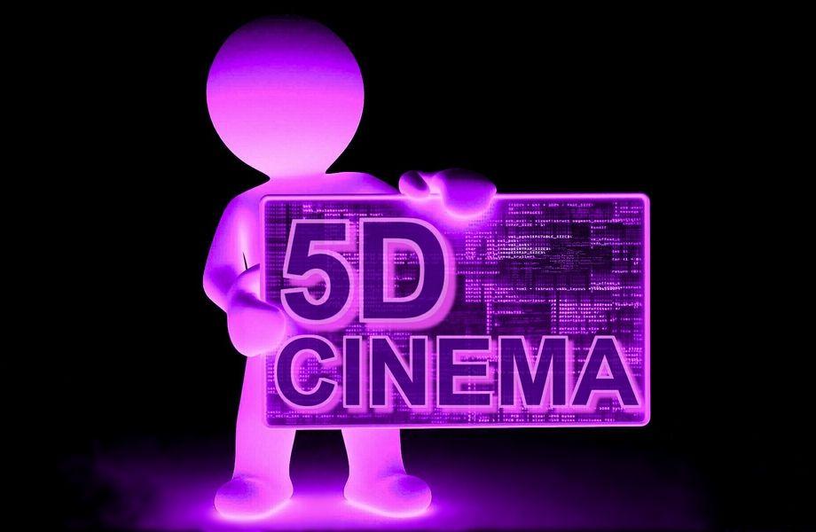 5D Кинотеатр (3 года работы)