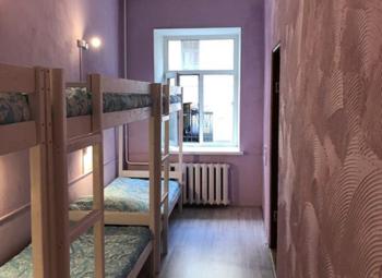 Уютный хостел на Казанской