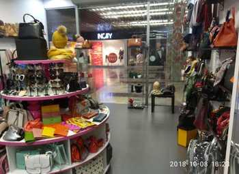 Магазин галантереи в крупном ТРК