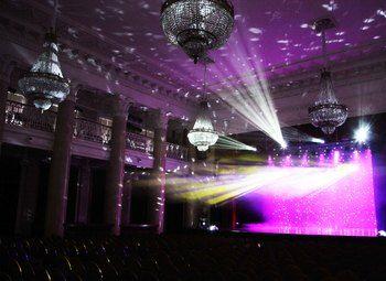 Концерт-холл в самом центре города
