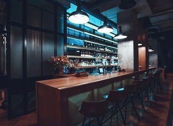 РестоБар в центре города