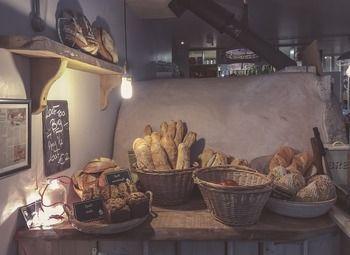 Пекарня с большим ассортиментом