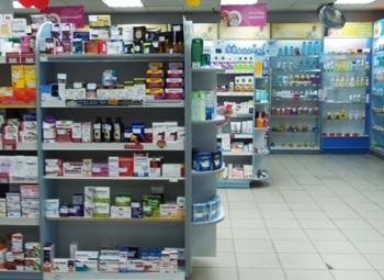 Аптека с хорошими перспективами развития