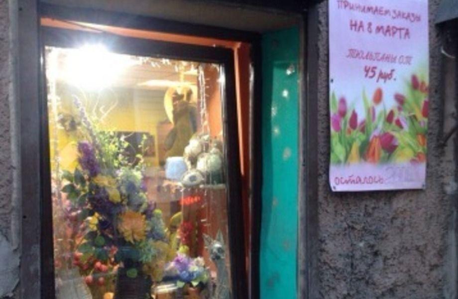 Салон Цветов в Самом Центре Города