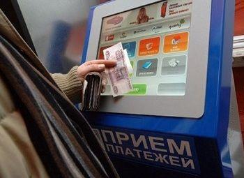 Сеть тернималов оплаты в сети супермаркетов