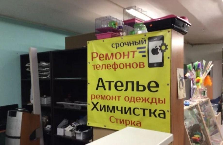 Окупаемая точка по ремонту Телефонов и Мелкой техники!