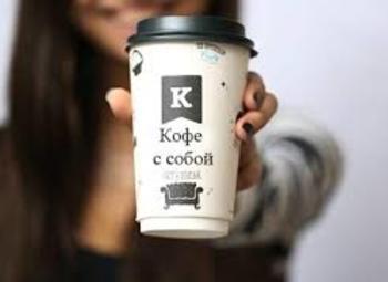 Прибыльная точка кофе с собой