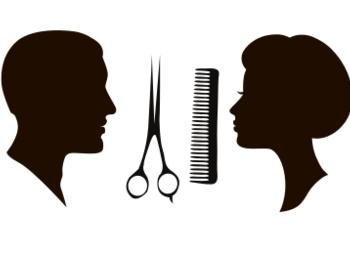парикмахерская в самом центре города