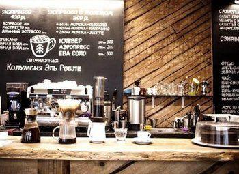 Прибыльная точка кофе с собой в очень проходном месте