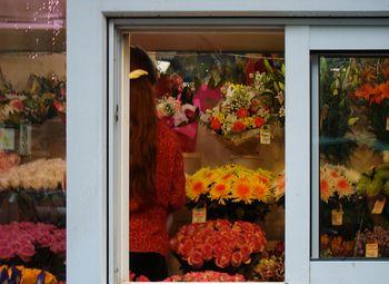 Цветочный на  ул. Дыбенко