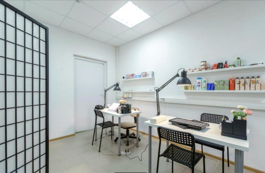 Центр косметологии и коррекции фигуры