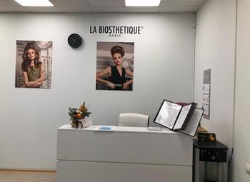 Салон эстетической косметологии в Центре. 3 минуты от метро