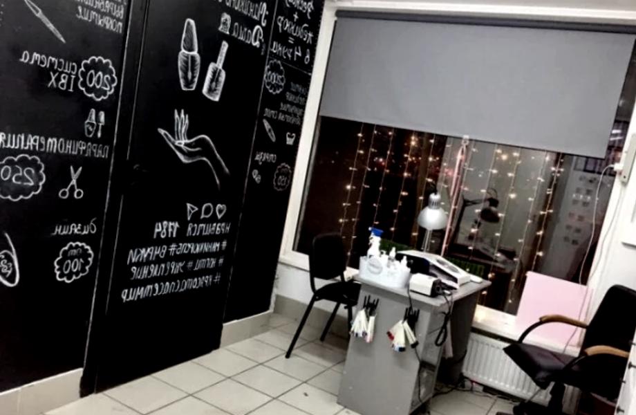 Прибыльная студия наращивания ресниц и перманентного макияжа