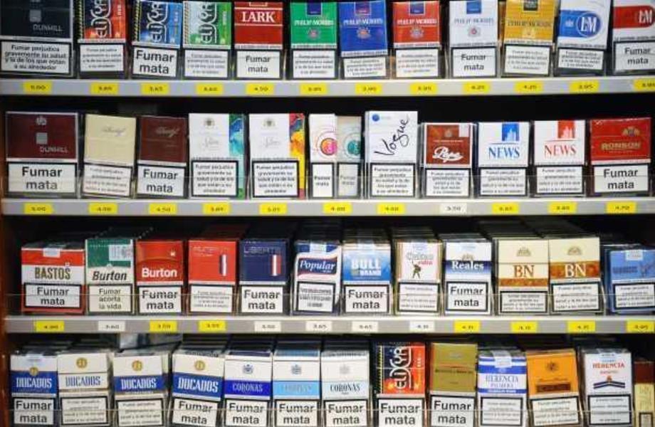 Табачный магазин в Московском районе