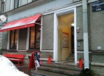 Кофейня в самом центре Петербурга