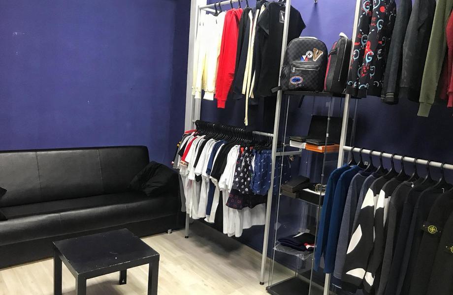 Эсклюзивный Магазин Одежды в Центре !