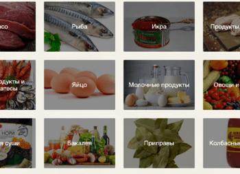 Интернет магазин Фермерских продуктов и деликатесов