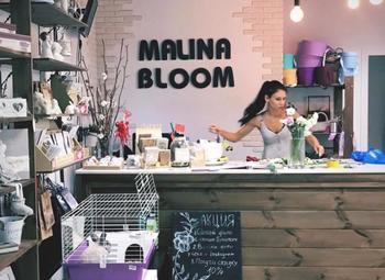 Цветочный магазин с онлайн заказами