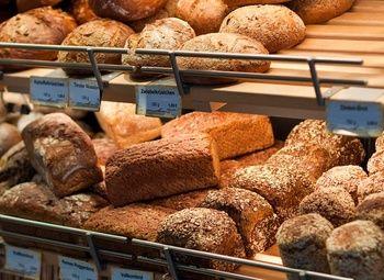 Продается пекарня полного цикла на юге.