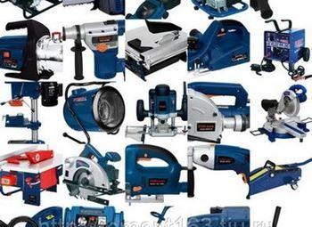 Пункт проката инструментов и мастерская по ремонту