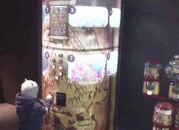 Сеть вендинговых аппаратов по продаже детских игрушек в ТРЦ