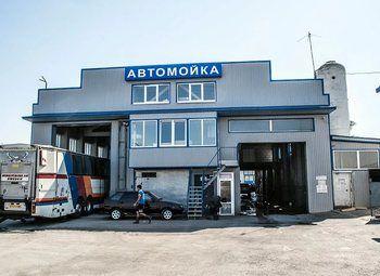 Автомойка+шиномонтаж в Московском районе