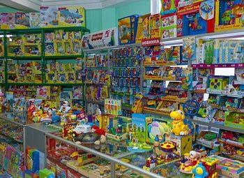 Детский магазин на юге города