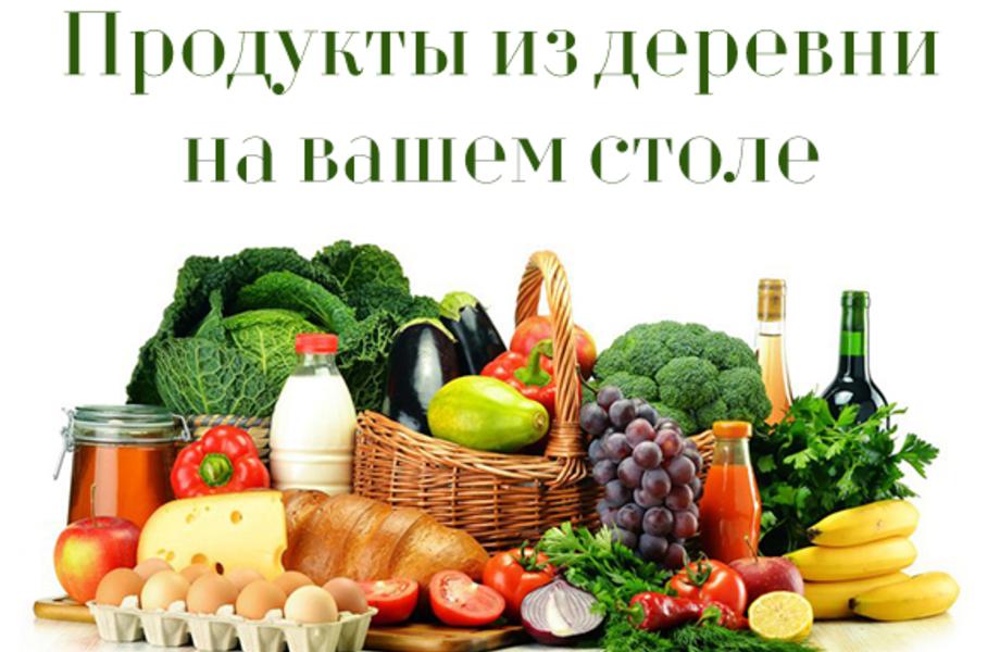 Интернет магазин Натуральные эко продукты