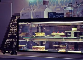 Пекарня полного цикла на Юге города