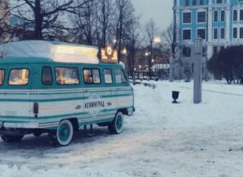 Автомобиль Food Truck