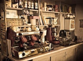 Перспективная кофейня в спальном районе
