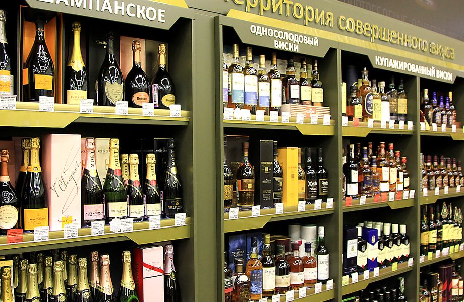Алкоголь Купить В Магазине