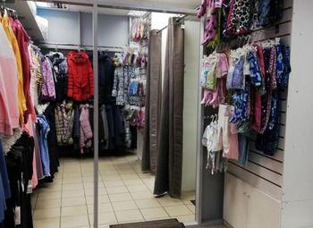Магазин для беременных на севере города