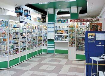 Аптека в центре города у метро