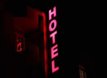 Мини отель на 14 номеров