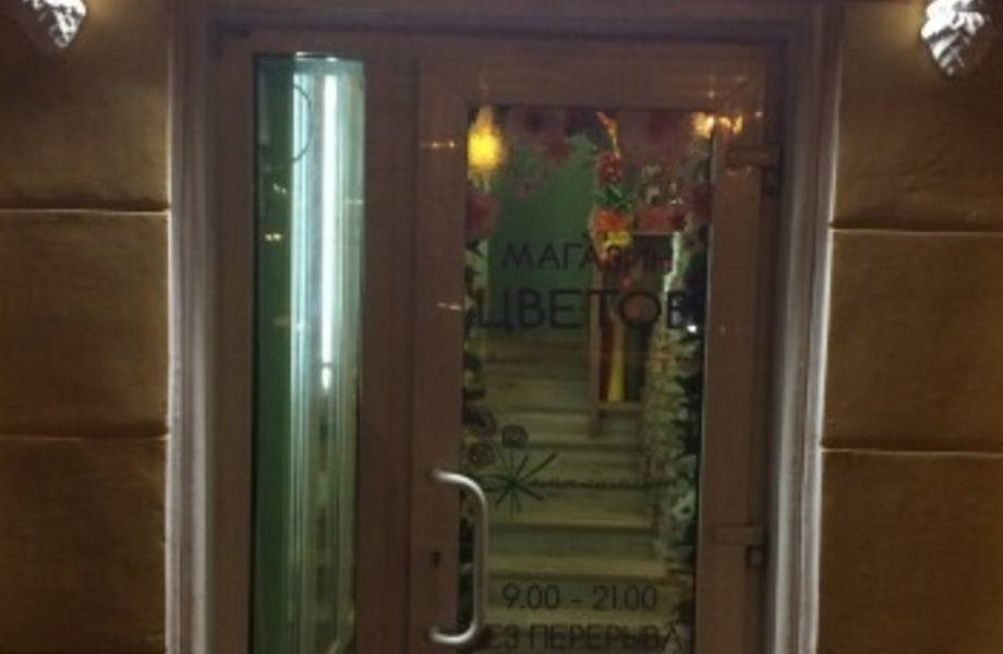 Прибыльный цветочный магазин в Пушкине
