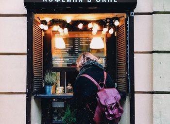 Кофейня в окне с известной франшизой