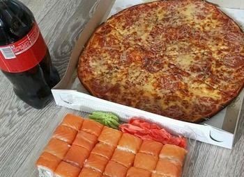Служба доставки суши и пиццы в Пушкинском районе