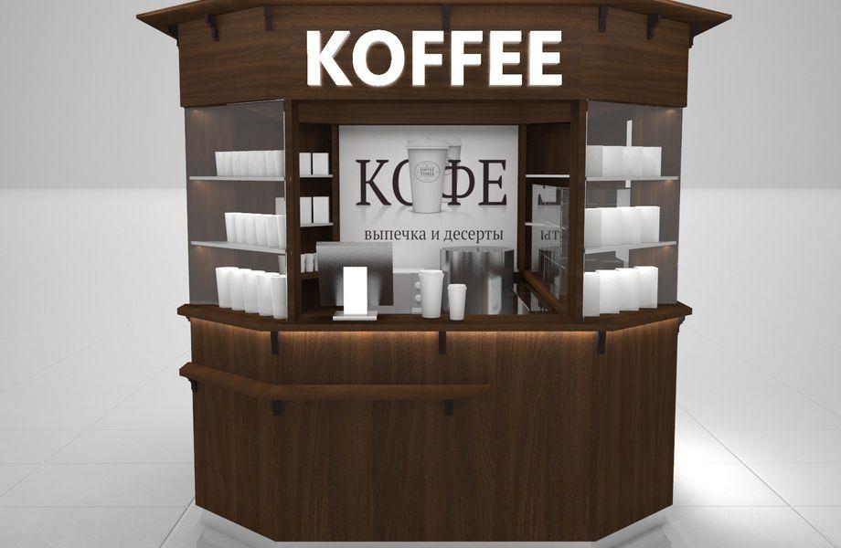 Кофе с собой на Ладожском вокзале