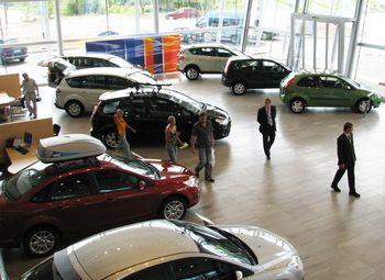 Автосалон по продаже автомобилей