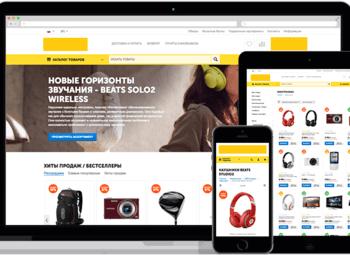 Интернет-магазин электроники с точкой розничных продаж
